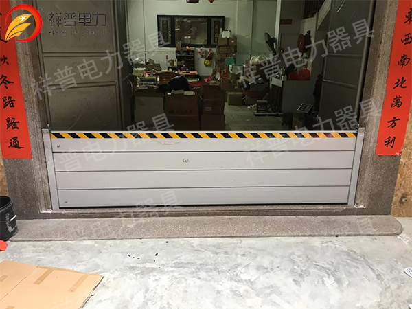 武汉图文详解防汛挡水板的安装方法